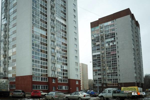 Квартиры подорожали во всех микрорайонах Екатеринбурга, кроме двух — Широкой Речки и Компрессорного