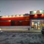 В известном мясном магазине Челябинска продавали полуфабрикаты из просроченного сырья