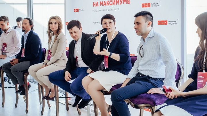 Девелоперов Екатеринбурга приглашают на федеральную конференцию «Продажи на максимуме»