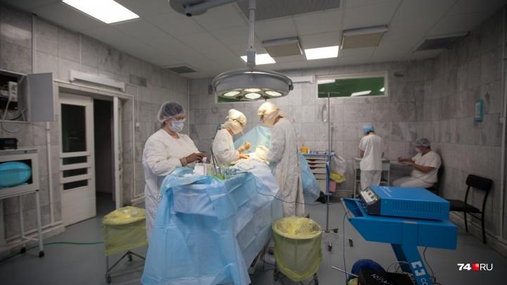 Хирургов попросили из операционных: на реконструкцию челябинского онкоцентра потратят 146 миллионов