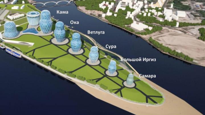 В Самаре на стрелке рек Волги и Самары предложили построить здания-матрешки и ЗАГС