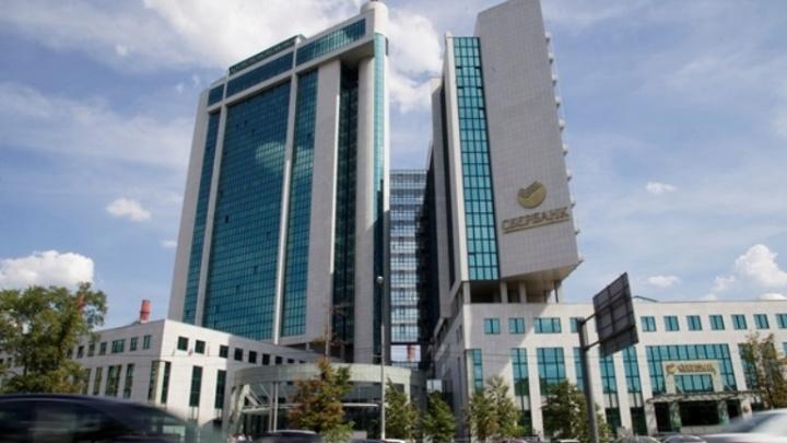 Сбербанк начал предоставлять доступ к электронным госуслугам