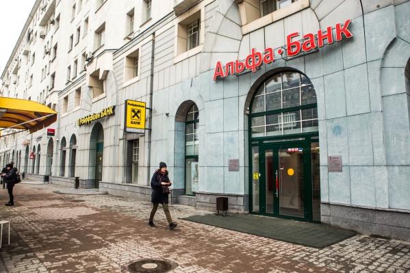 Работать перестали мобильные банки и колл-центр