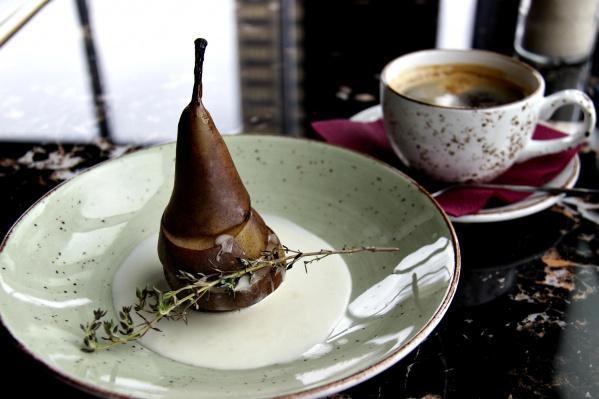 Копчёная груша за 270 рублей в кафе Token