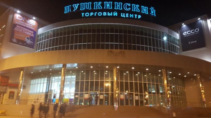 Прокуратура Зауралья проверит торговые центры Кургана после трагедии в Кемерово