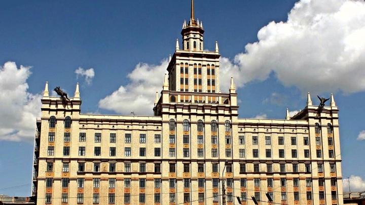 Образование мирового уровня в сердце Евразии: ЮУрГУ укрепил позиции в рейтинге QS