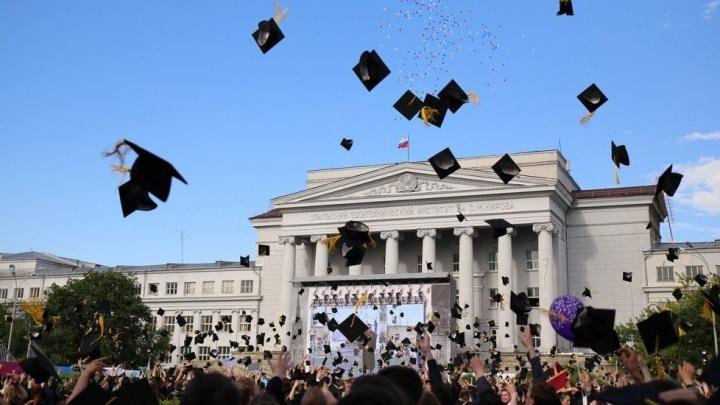 """""""Буду радоваться и плакать"""": выпускники УрФУ сегодня получили свои дипломы"""