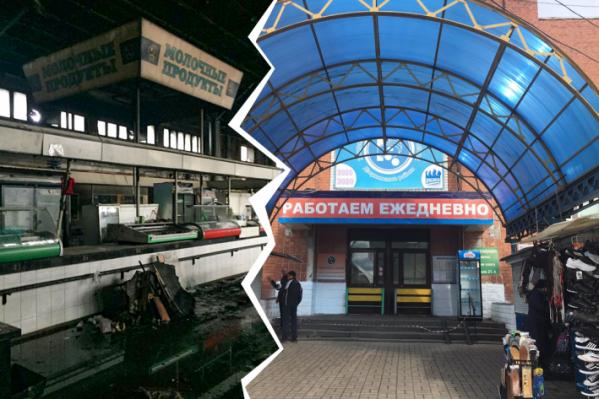 Рынок Дзержинского района еще не начали ремонтировать