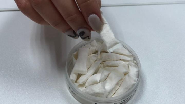 Депутаты Прикамья рассмотрят законопроект о запрете продажи снюсов несовершеннолетним