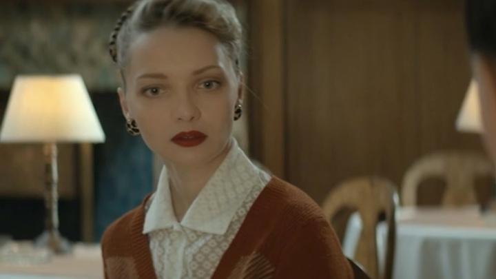 Екатерина Вилкова сыграла спецагента в сериале «Шифр». Премьера сегодня на Первом