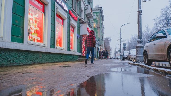 Будьте аккуратнее на улице: мэрия предупредила пермяков о ледяном дожде