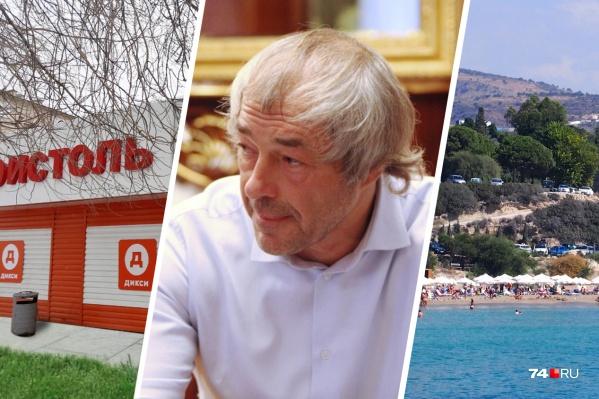 Российские компании объединяются на острове Кипр