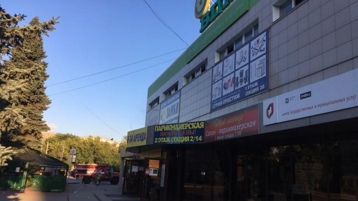 В Тольятти произошел пожар в ТЦ «ВЦМ» на улице Максима Горького