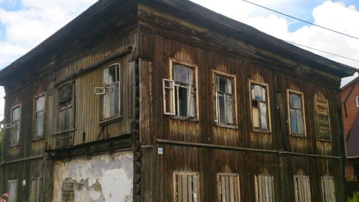 Власти Тюмени пытаются продать памятник культуры с выбитыми окнами. Уже в седьмой раз