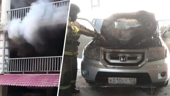 В Уфе из многоуровневой парковки торгового центра вырываются клубы дыма