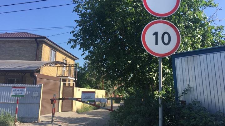 Дело о шлагбауме: дорога к ДНТ «Импульс» в Ростове принадлежит садоводам частично