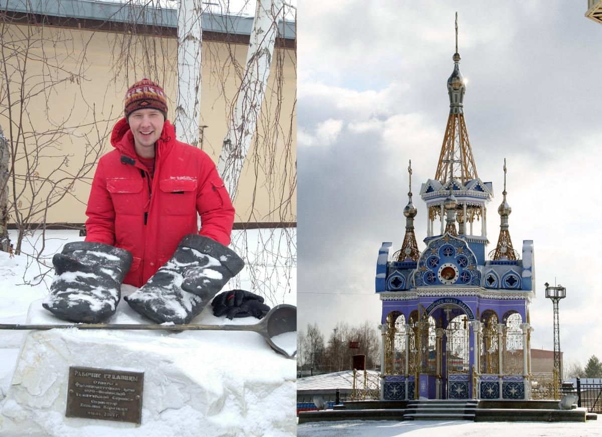 Никита Демидов примеряет памятник рабочим рукавицам. Справа —Спасо-Преображенская часовня