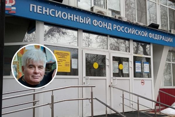 Александр Шведов 17 лет рисовал шаржи на Цветном бульваре, а теперь не может получить пенсию