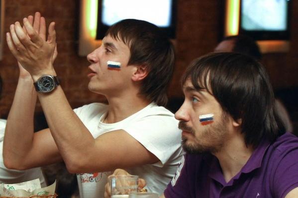 44% опрошенных планируют болеть за сборную России