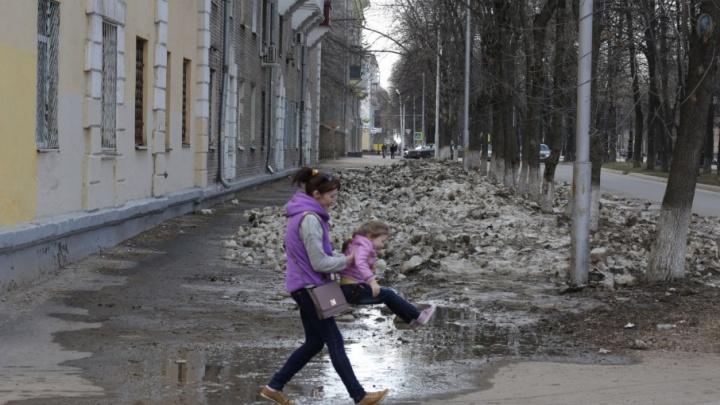 Заморозки и порывистый ветер: погода в Башкирии на выходные