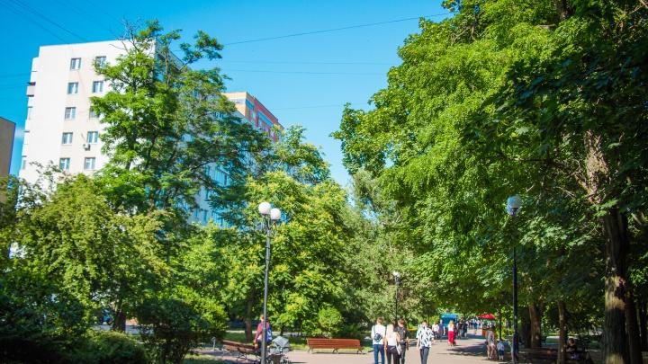 Ростовчане определили миссию города: стать «солнечным» через 17 лет