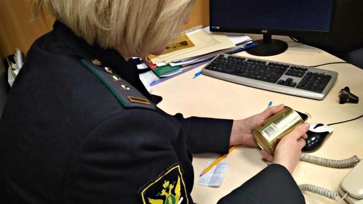 В Ярославле арестовали и уничтожили банки с тушёнкой