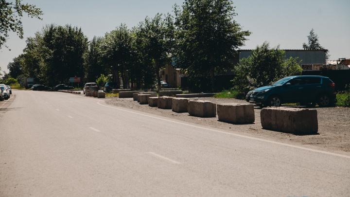 Не прошло и месяца: бесплатную парковку у Рощино снова перегородили бетонными блоками