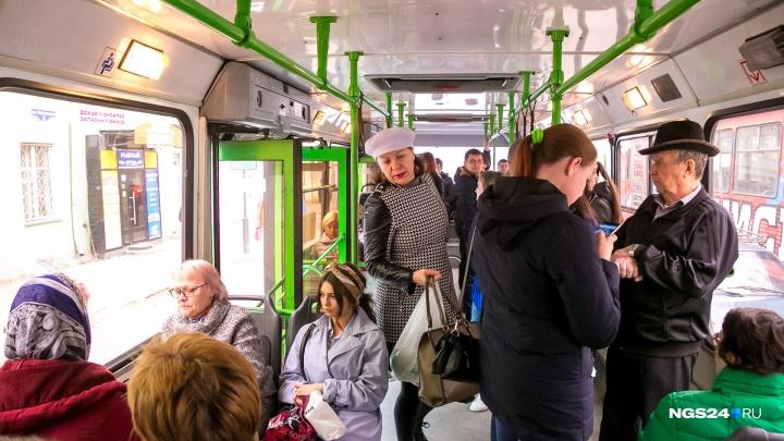 В автобусах отказываются возить пассажиров по карте «Копилка» из-за новых терминалов