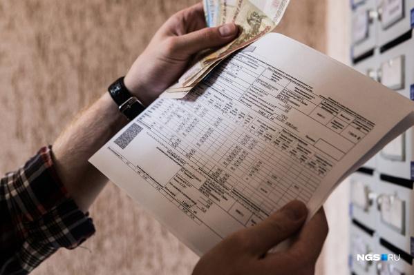 Новосибирца удивила чужая задолженность за капремонт, которую его обязали заплатить