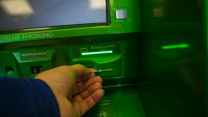 Житель Волгодонска сказал пин-код от карты попутчику в поезде и потерял 130 тысяч