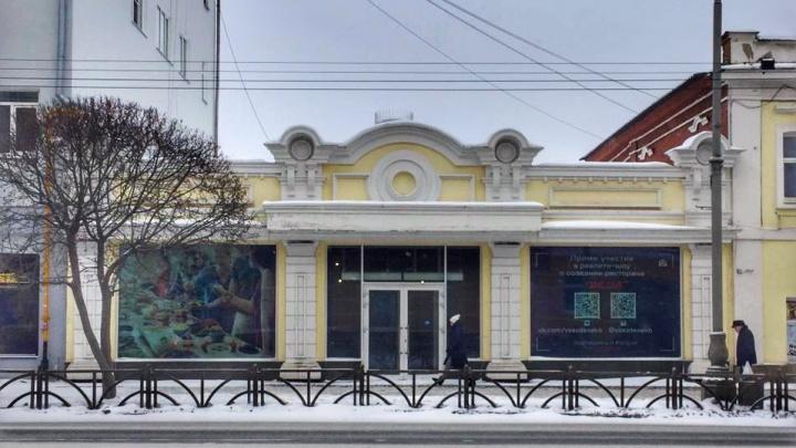 На улице Малышева откроется ресторан, который уже наделал шума в Екатеринбурге