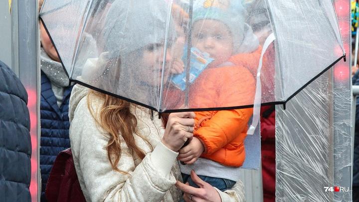 Праздник под зонтом: синоптики предупредили челябинцев о дожде в День города