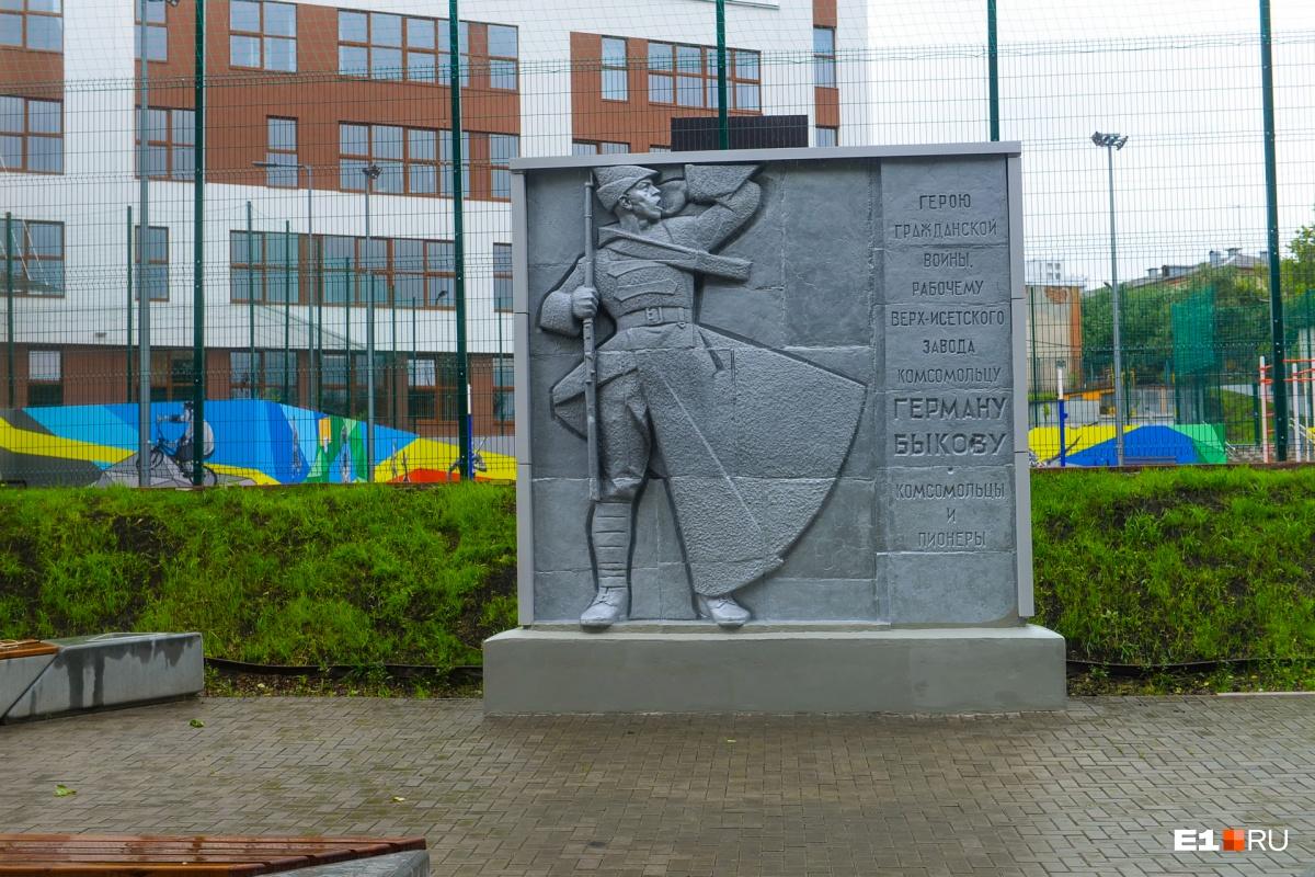 Памятник удалось сохранить и обновить, встал как новенький