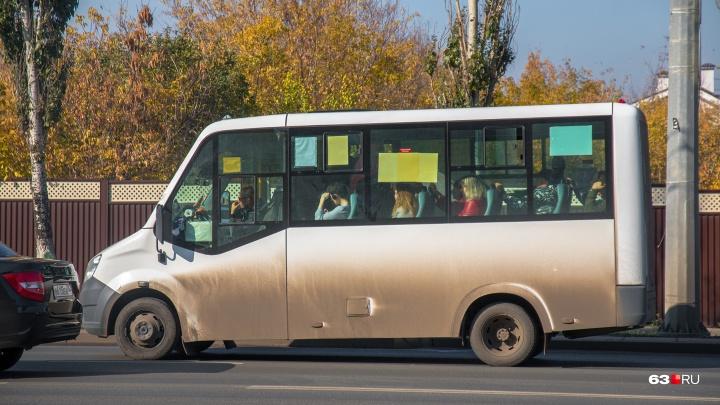 В Самаре продлили маршруты коммерческих автобусов № 480 и № 123