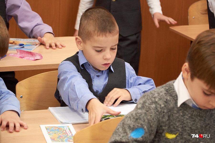 В школах Челябинской области ждут 47 тысяч первоклассников