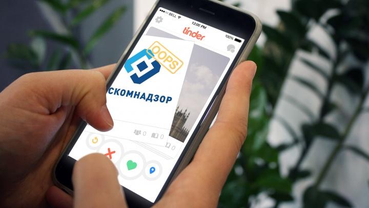 Роскомнадзор обязал Tinder рассказывать ФСБ, кто кого свайпает