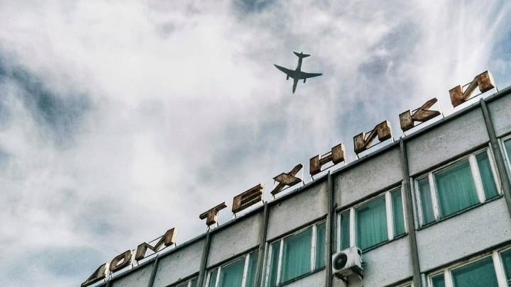 Пролетевший низко над центром самолёт взбудоражил красноярцев