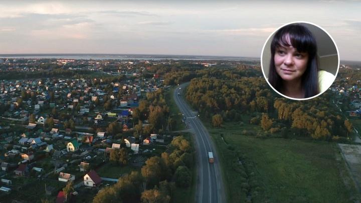 Пропавшую 42-летнюю тюменку нашли задушенной в лесу