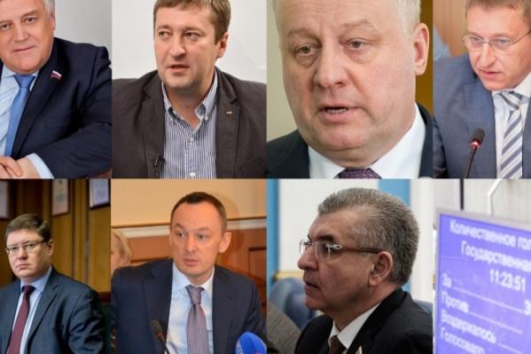 Пермский край в Государственной думе представляют семь депутатов: четыре выбраны по одномандатным округам, трое — по партийным спискам «Единой России»