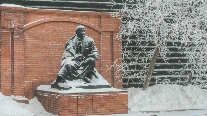 Красноярцев ждет морозная рабочая неделя