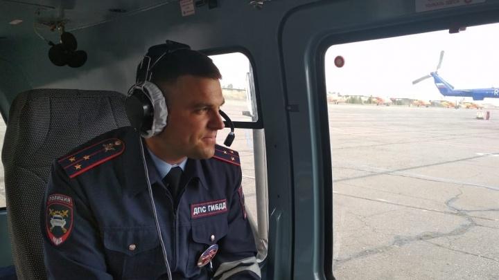 Водителей-нарушителей ГИБДД стала ловить с вертолета