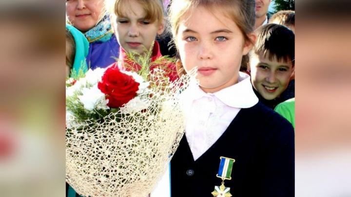 Пятиклассницу из Башкирии наградили медалью «За доблесть»