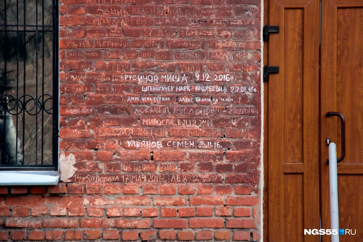 Родзал для двоих и имена на стенах: заглядываем в омский роддом № 4