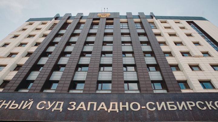Поставщик оборудования для тюменского медгорода подал иск в суд. Подрядчик требует 190 миллионов