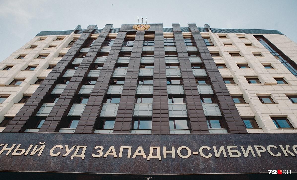 Дубненский поставщик оборудования для тюменского медгорода подал иск в суд
