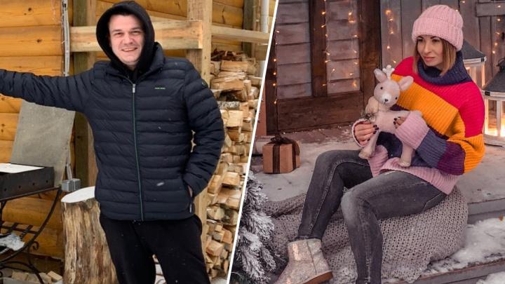 «Написал, что любит, и исчез»: девушка из Ростова-на-Дону ищет в Ярославле пропавшего мужа