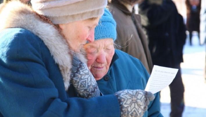 Закон об изменении выплат неработающим ветеранам труда примут в двух чтениях