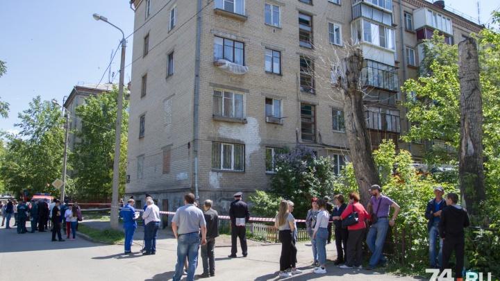 Пять квартир после взрыва на ЧМЗ стали опасными для проживания