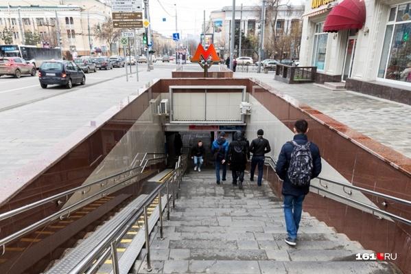 Рассуждения о строительстве метро вызвали бурную реакцию ростовчан