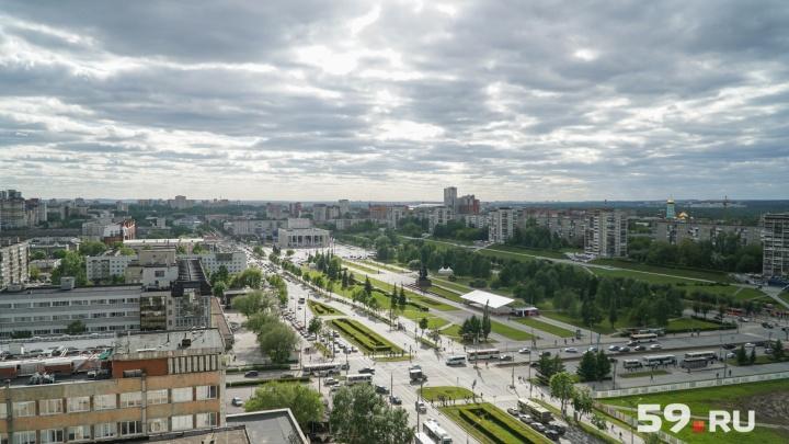 Облачно и небольшие дожди: рассказываем о погоде в Прикамье на неделю